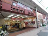 関西スーパーマーケット中央店