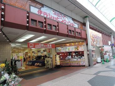 関西スーパーマーケット中央店の画像1
