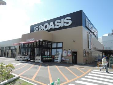 阪急オアシス・伊丹大鹿店の画像1