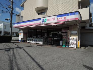 コープこうべコープミニ伊丹桜ヶ丘の画像1
