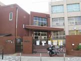 大阪市立 恵美小学校
