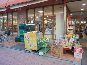どらっぐぱぱす 千住龍田町店の画像2