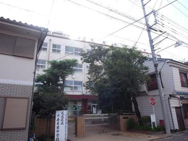 千寿青葉中学校の画像2