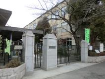 京都市立 西京極小学校
