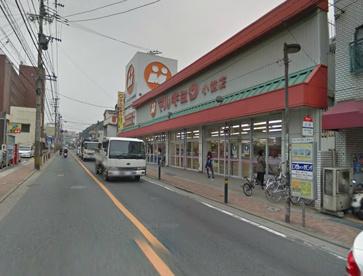 マルキョウ小笹店の画像1