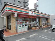 セブンイレブン 八尾光町1丁目店