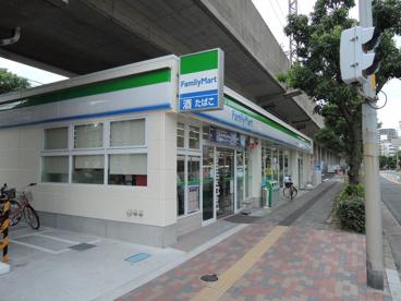 ファミリーマート 八尾桜ケ丘一丁目店の画像1