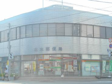 北本郵便局の画像1