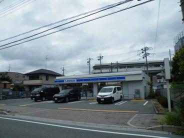 ローソン田能2丁目店の画像1