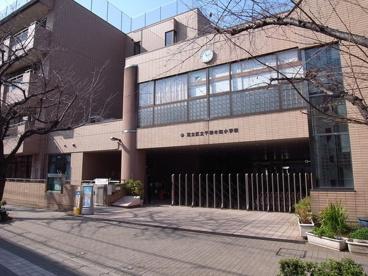 足立区立 千寿本町小学校の画像2
