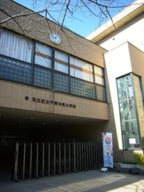 足立区立 千寿本町小学校の画像3