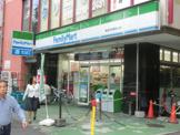 ファミリーマート東高円寺駅北口店