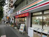 セブンイレブン杉並和田3丁目店