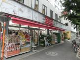 miniピアゴ高円寺南1丁目店