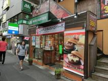 モスバーガー東高円寺店
