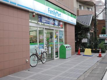 ファミリーマート 二子大通り店の画像1