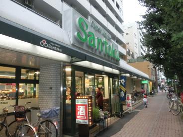 三徳新中野店の画像1