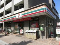 セブンイレブン中野中央青梅街道店