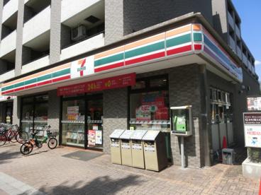 セブンイレブン中野中央青梅街道店の画像1