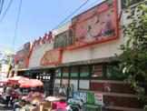 オオゼキ東高円寺店