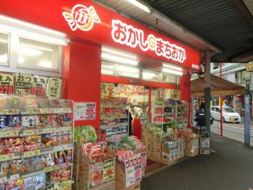 おかしのまちおか新中野店の画像1