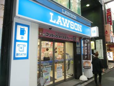 ローソン新中野駅前店の画像1