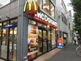 マクドナルド新中野店