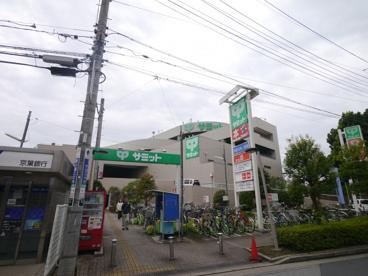 サミット 馬込沢駅前店の画像1