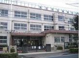 足立区立 東渕江小学校