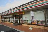 セブンイレブン・大津松山町店