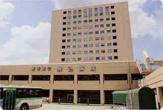 がん・感染症センター都立駒込病院