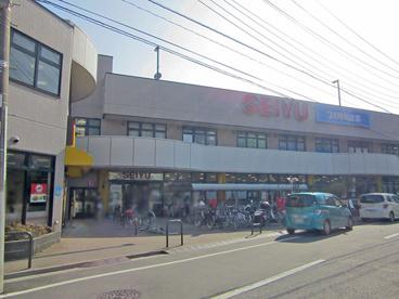 西友 北綾瀬店の画像2