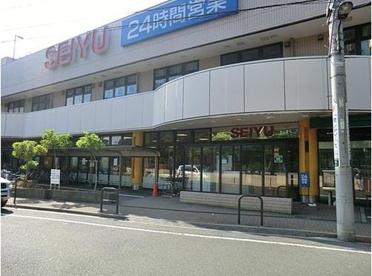 西友 北綾瀬店の画像3