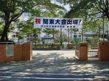 蒲原中学校の画像1