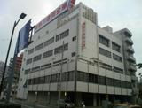 瀧野川信用金庫本店