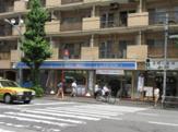 ローソン新宿山吹町店