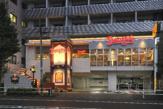 デニーズ新宿山吹町店