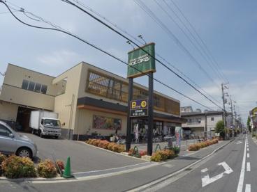フードマーケットサタケ梶町店の画像1