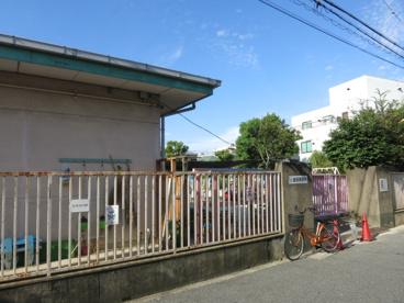 守口市立金田保育園の画像1