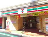 セブンイレブン豊島南大塚1丁目店