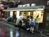 くりこ庵「横浜西口店」