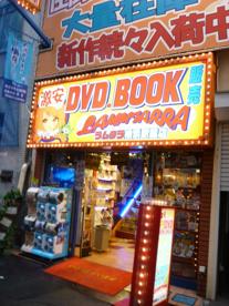 ラムタラ「横浜駅前店」の画像1