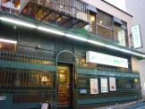 横濱珈琲店「五番街」
