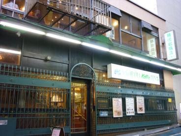 横濱珈琲店「五番街」の画像1