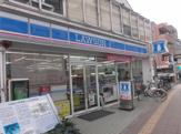ローソン杉田一丁目店
