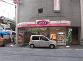 オリジン弁当京急杉田店