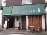 杉田2-1-8 塚田ビル1F