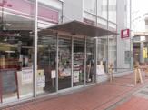ナチュラルローソン東戸塚駅東口店