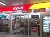 NEW DAYS 新杉田1号店