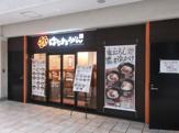 はなまるうどん らびすた新杉田店